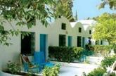 Club El Bousten Hotel