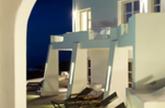 Avaton Resort & Spa Hotel