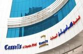Cassels Al Barsha Hotel