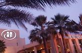 Hilton Fujairah Hotel
