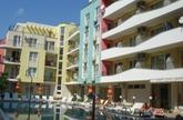 Апарт-хотел Блу Марин