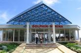 Хотел Долфин Марина