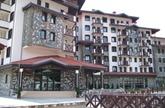 Хотел Родопски Дом